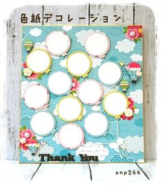Card Making Tutorials, Flower Backdrop, Diy Paper, Quilling, Cardmaking, Diy And Crafts, Backdrops, Birthday Gifts, The Creator