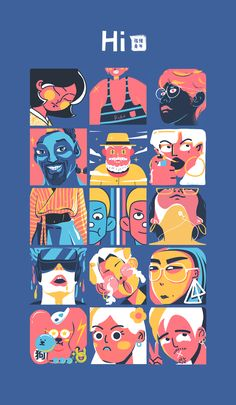 Cute Illustration, Character Illustration, Graphic Design Illustration, Digital Illustration, Character Design Inspiration, Graphic Design Inspiration, New Shape, Graphic Design Posters, Illustrations And Posters