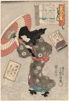 Poem by Kôkô Tennô, No. 15, from the series A Pictorial Commentary on One Hundred Poems by One Hundred Poets (Hyakunin isshu eshô)  「百人一首絵抄 十五 光孝天皇」 Japanese Edo period about 1844 (Tenpô 15/Kôka 1) Artist Utagawa Kunisada I (Toyokuni III) (Japanese, 1786–1864)