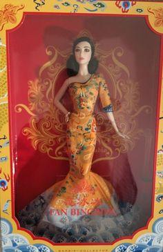 2014 Barbie Collector FAN BINGBING Doll New