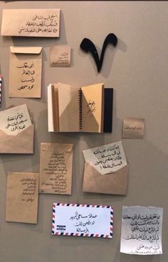 Calligraphy as wall art Wall Quotes, Poetry Quotes, Words Quotes, Life Quotes, Beautiful Arabic Words, Arabic Love Quotes, Photo Quotes, Picture Quotes, Pop Art Wallpaper