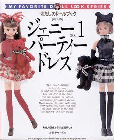 Mimin Dolls: roupas para doll- revista completa 4