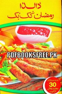 Urdu recipes book pdf books pinterest pdf books and recipes ramadan cookbook urdu pdf free download and read online forumfinder Images