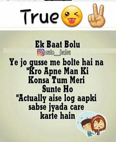 Yaaaaa that's true.wt do U think apan kitte Baar NY bolliye😂😂😂😂 Cute Couple Quotes, Bff Quotes, True Love Quotes, Girly Quotes, Romantic Love Quotes, Best Friend Quotes, Amazing Quotes, Cute Quotes, Friendship Quotes