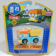 Robocar Poli - Die Cast (Dump, Dump Truck) Korea Famous TV Animation Toy in Toys & Hobbies | eBay