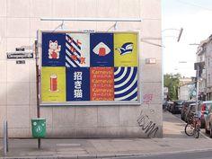 """다음 @Behance 프로젝트 확인: """"Identity for Düsseldorf's Japanese quarter"""" https://www.behance.net/gallery/42102109/Identity-for-Duesseldorfs-Japanese-quarter"""