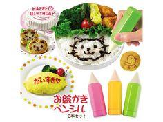 Crayons à sauce – Boutique japonaise