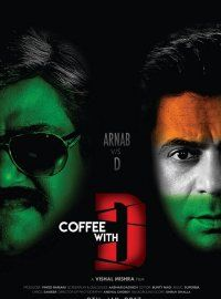 Coffee With D (2017) Hindi Movie Watch Online