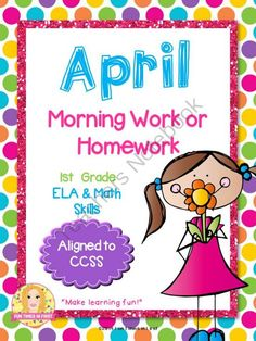 Enter for a chance to win my April Morning Work Pack!  - Just print and go to have your students practice many ELA and Math skills each day in April!.  A GIVEAWAY promotion for April Morning Work or Homework from Fun Times in First on TeachersNotebook.com (ends on 3-23-2014)