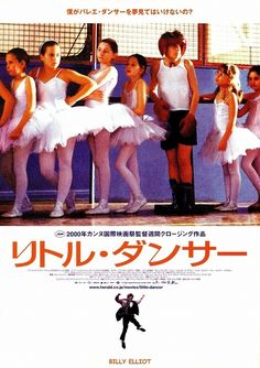 Billy Elliot poster, t-shirt, mouse pad Billy Elliot, Aesthetic Movies, Aesthetic Girl, Love Movie, I Movie, Cinema Posters, Movie Posters, Master P, Jamie Bell