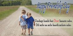 Happy Friendship Day Wishes Images Friendship Day Poems, Greetings, Thoughts, Short Best Friend Poems - Happy Friendship Day Images 2018 Happy Friendship Day Shayari, Happy Friendship Day Picture, Friendship Day Poems, Happy Friendship Day Messages, Happy Friendship Day Images, Friendship Day Special, Best Friendship, International Friendship Day, Best Friend Poems
