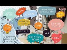 ★프리미어프로라니말풍선자막4탄18종무료★브이로그초보도따라할수있는무료자막배포PremiereProSubtitleFree - YouTube Adobe Premiere Pro