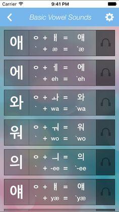 #innocontents #learnkorean #korean #learningkorean #studykorean #studyingkorean #howtopronouncerealkorean #kpronunciation #korea #koreanlanguage #한국어 #한글 #한국 #대한민국 #howkr