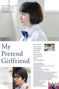 Nonton My Pretend Girlfriend (2014) Film Subtitle Indonesia Streaming Download Movie