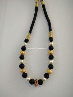 Thread Jewellery, Metal Jewelry, Beaded Jewelry, Beaded Necklace Patterns, Jewelry Patterns, Jewelry Design Earrings, Necklace Designs, Simple Jewelry, Indian Jewelry