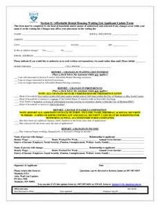 section 8 housing choice voucher program application