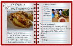 Θα σε κάνω Μαγείρισσα!: Τα γοβάκια της Σταχτοπούτας! Baked Potato, Mashed Potatoes, French Toast, Cookies, Breakfast, Ethnic Recipes, Desserts, Greek, Blog