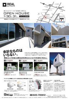 Flyer Design, Layout Design, Web Design, Graphic Design, Presentation Magazine, Presentation Design, Real Estate Ads, Oriental Design, Model Homes