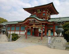 防府天満宮(2012年4月)  The Hofutemmmangu shrine,Hofu,Yamaguchi,Japan  Apr 2012