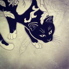 Horitomo black cat