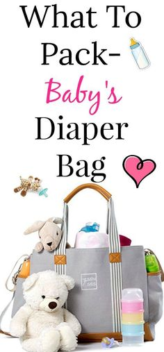 Not sure what to pack in your baby's diaper bag? Here is the ultimate list to help you decide on what to pack in the baby's diaper bag whether you are going to deliver your baby or you're going to the store with your baby.