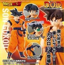 MegaHouse D.O.D Dimension of Dragon Ball Z Son Gokou PVC Figure DOD Kai