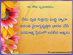 This Blog Post Is About Inspirational Quotes In TeluguBest Telugu Quotations For