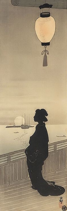Courtesan by Ohara Koson. 1910