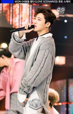 b.i ikon Kim Hanbin Ikon, Ikon Kpop, Chanwoo Ikon, Yg Entertainment, Yg Artist, Ikon Member, Winner Ikon, Ikon Debut, Hip Hop