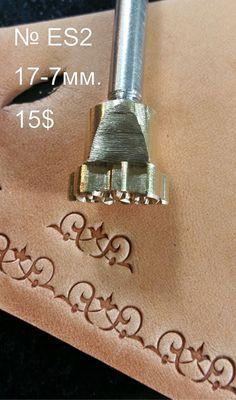 * Nous fabriquons des tampons pour sculpture sur cuir et design. * Tous les modèles de stams sont uniques. * Tous les timbres nous fabriqués dans notre usine de gravure à la machine. * Timbres en laiton. * Tous les timbres ont des impressions nettes. * Nous pouvons faire pour les timbres personnalisés par nimporte quel nombre.