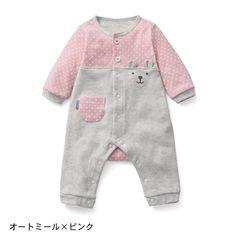 【ベビー服】クマ切替カエルロンパース(前開き)