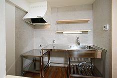業務用キッチン Dirty Kitchen, Gallery Cafe, Stainless Steel Kitchen, Kitchen Organization, Kitchen Remodel, Architecture, Table, Furniture, Kitchen Ideas