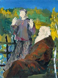 Филипп Малявин «Пожилая крестьянская пара на фоне осеннего пейзажа»