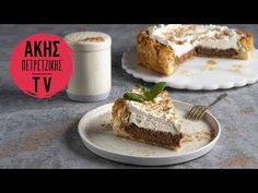 Κανελόπιτα Επ. 21 | Kitchen Lab TV | Άκης Πετρετζίκης - YouTube Sweet Treats, Pudding, Cooking, Youtube, Desserts, Food, Kitchen, Tailgate Desserts, Deserts