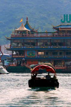 china hongkong aberdeen jumbo floating restaurant 02669.jpg | Skyum World Travel Images