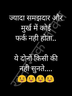 Funny Good Night Jokes Photo Funny Good Night Jokes Picture Hindi