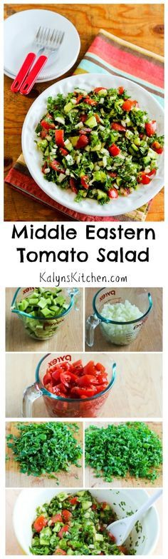 This Middle Eastern Tomato Salad (often called Salad Shirazi in restaurants) is a summer salad I've made for years, and I am nuts about this salad. And it's low-carb, gluten-free, South Beach Diet Phase One, vegan, Paleo, and Whole 30, so it's perfect to make for guests because anyone can enjoy it! [from KalynsKitchen.com]: