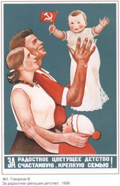 Poster USSR propaganda Soviet 231 от SovietPoster на Etsy