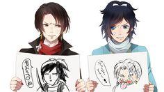 Draw your brother. Touken Ranbu, Video Game Swords, Nikkari Aoe, Dog Best Friend, Sword Dance, Boy Dog, Cute Anime Character, Bungou Stray Dogs, Me Me Me Anime