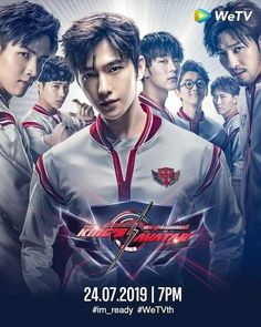 Watch Avengers: Endgame HD Online For Free The Kings Avatar, Chinese Candy, Yang Yang, Me Tv, Chinese Actress, Kpop, Books To Read, Avengers, Actresses