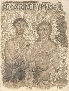 Mosaic of Adam and Eve  Byzantine, 400-500 AD  The Cleveland Museum of Art