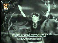 Ha Ai Ni Mera Balam Haey Bada Zaalim Do Lachhian Punjabi 1959 Shamshad Begum Hansraj Behl