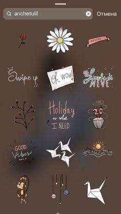 Instagram Emoji, Instagram And Snapchat, Insta Instagram, One Word Instagram Captions, Instagram Captions Boyfriend, Creative Instagram Stories, Instagram Story Ideas, Happy Birthday Template, Instagram Editing Apps