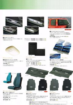Honda CR-V Mk1 Japan Accessory Brochure 1999 | by Honda Brochures