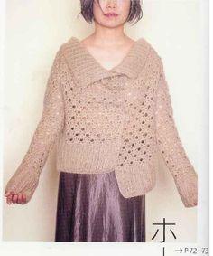#ClippedOnIssuu from Ondori knit 2006