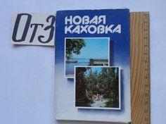 Новая Каховка.Набор открыток (5764527513) - Aukro.ua –      6 пользователей сделали ставку , лидер niktonis     завершен (Пт. 06 нояб. 2015 21:17:34)  Актуальная цена 21,00 грн.