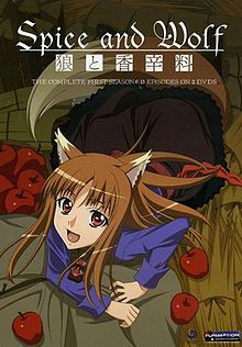 Spice and Wolf - Lawrence's namesake