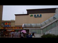 JR Nagano Station (JR 長野駅), Nagano, Japan - YouTube