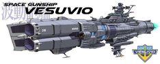 EDF Wave Motion Gunship Vesuvio (Space Battleship Yamato / Starblazers universe)