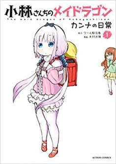 "official-mugi: """" Seven Seas will release Miss Kobayashi's Dragon Maid: Kanna's Daily Life beginning in January The manga is a spinoff of Coolkyoushinja's Miss Kobayashi's Dragon Maid manga that. Dragon Maid Manga, Kanna Kamui, Kobayashi San Chi No Maid Dragon, Dragon Names, Miss Kobayashi's Dragon Maid, Nichijou, Monster Musume, Comic Reviews, Cute Dragons"